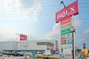 ベルクス草加松原店(周辺)
